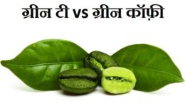 green tea or green coffee