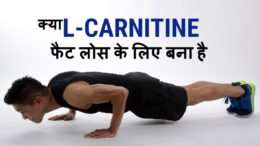 L-Carnitine benefits