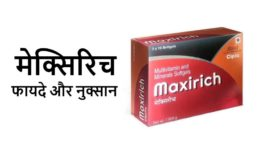 maxirich multivitamin