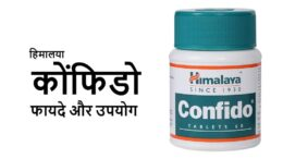 Himalaya Condido benefits
