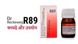 reckeweg r89