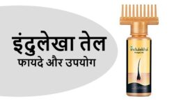 Indulekha Bringha oil